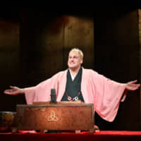 Canadian <I>rakugo</I> storyteller keeps dream alive in New York City