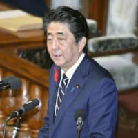 Abe opens Diet session with call for social welfare reform for all generations