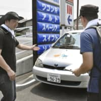 Japan Car Sharing Association seeks vehicles to lend to Typhoon Hagibis victims