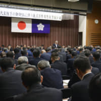 Some 250 senior police officers gather at the Metropolitan Police Department on Monday as part of preparations for the emperor's enthronement ceremony on Oct. 22. | KYODO