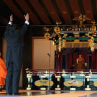 Prime Minister Shinzo Abe leads a banzai cheer for Emperor Naruhito and Empress Masako during the enthronement ceremony. | AFP-JIJI