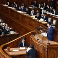 After Typhoon Hagibis, dissolution of Lower House by year-end for snap election now seen as unlikely
