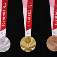 The International Paralympic Committee has rejected a complaint by South Korea that the design of the medals to be awarded next summer at the Tokyo Paralympics contains elements of the Rising Sun flag. | KYODO