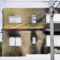 Japanese government to tighten gasoline sale rules after Kyoto arson attack