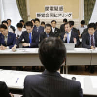 Kepco shared contract details of 83 nuclear-related projects with Takahama's deputy mayor