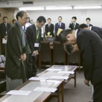 Executives of Kansai Electric Power Co. apologize to Kyoto Mayor Daisaku Kadokawa (second from left) during their meeting on Tuesday at Kyoto City Hall. The city is a shareholder of the company. | KYODO