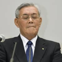 Kansai Electric Power Co. Chairman Makoto Yagi attends a news conference in Osaka on Oct. 2. | KYODO