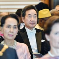 South Korea's Prime Minister tweets congratulatory message before attending enthronement ceremony