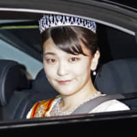 Princess Mako, niece of Japan's Emperor Naruhito, turns 28