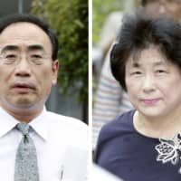 Prosecutors seek seven-year term for couple at center of cronyism scandal linked to Abe