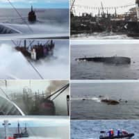 Japan releases video of ship collision involving Fisheries Agency and North Korean trawler