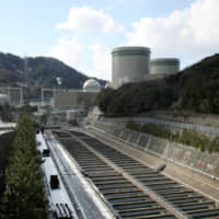 Kansai Electric Power Co.'s Takahama nuclear power station is seen in Fukui Prefecture. | BLOOMBERG