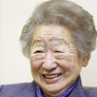 U.S. pays tribute to former U.N. refugee chief and 'inspiration' Sadako Ogata