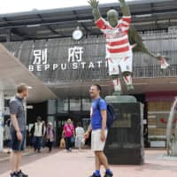 With Rugby World Cup in full swing, Beppu hot spring resort still divided over tattooed visitors