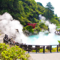 Hot springs, including the famous jigoku (hells) of Beppu tourist attraction, are a major draw in the Oita Prefecture city. | GETTY IMAGES