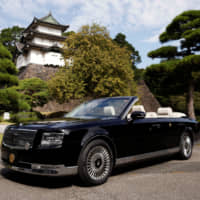 Imperial Household unveils enthronement parade vehicle: a customized Toyota Century