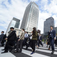 Japanese researchers have created an app that will predict the level of swaying from earthquakes for people inside skyscrapers. | BLOOMBERG