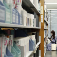 Some 67.3 percent of Japanese say they have been reading fewer books recently, according to a Cultural Affairs Agency survey. | KYODO