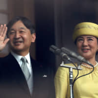 Deeper than tradition: Japan's enthronement illustrates an evolving imperial house