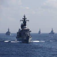 Japan's SDF to head for Mideast waters, but Tokyo steers clear of U.S.-led coalition