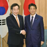 Japan and South Korea deny reports of joint fund to address wartime labor issue