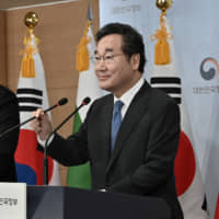 South Korean PM to attend emperor's enthronement ceremony in highest-level visit to Japan since export curbs