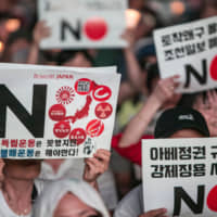 Number of South Korean visitors to Japan plunges nearly 60% in September