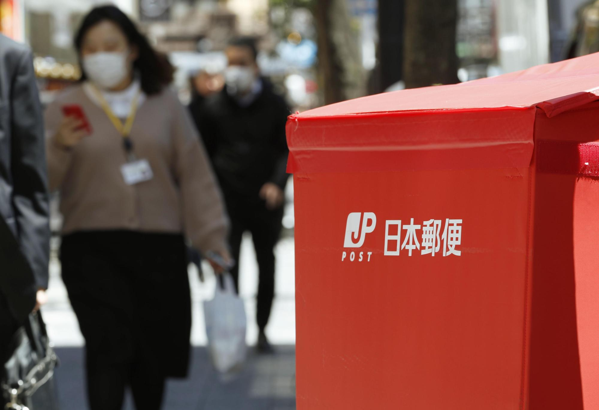 Post office executives in Tokyo are accused of embezzling ¥540 million by selling used stamps. | KYODO