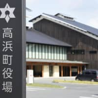 The town of Takahama, Fukui Prefecture has been rocked by a gift scandal involving a former deputy mayor and top Kansai Electric Power Co. officials in charge of its nuclear business. | KYODO