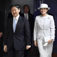 Emperor Naruhito and Empress Masako arrive at a ceremony marking the 70th anniversary of the enforcement of Japan's offender rehabilitation system in Tokyo on Monday. | KYODO