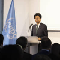 UNIDO's Deputy Director General Hiroshi Kuniyoshi speaks at the Japan-UNIDO Multi-stakeholder Cooperation Dialogue in Tokyo on Oct. 7. | COURTESY OF UNIDO