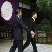 Seiichi Eto becomes first Japan minister to visit Tokyo's war-linked Yasukuni Shrine in over two years