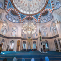 Building bridges with Islam at Tokyo Camii
