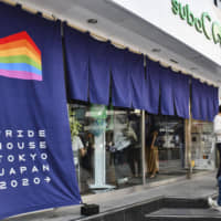 LGBTQ welcoming space opens in Tokyo as Rugby World Cup starts