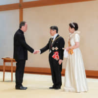 The attendance of Chinese Vice President Wang Qishan at Emperor Naruhito's enthronement ceremony Tuesday shows that Beijing is serious about improving bilateral relations with Japan. | VIA REUTERS