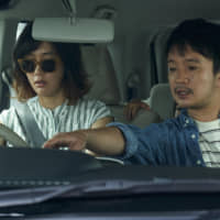 Who's the boss: Gaku Hamada's Gota (right) deserves much of the berating leveled at him by his wife, Chika (Asami Mizukawa), in 'A Beloved Wife.' | © 2020 'A BELOVED WIFE' PRODUCTION COMMITTEE