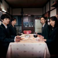 Family ties: Relationships between family members are put to the test at a patriarch's wake in Shiro Tokiwa's 'The First Supper.' | © 2019 'THE FIRST SUPPER' FILM PARTNERS