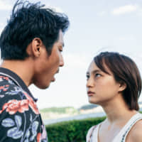 'Minori, on the Brink': An unusual take on confrontation