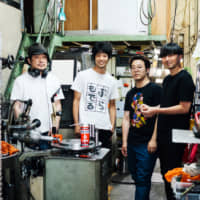 On the shop floor: Industrial JP — including, from left, Toshihide Kimura, Rintaro Shimohama, Yuki Shintani and Masafumi Fujioka — aims to make the sounds of factories into something that can be played in clubs. | KAZUFUMI SHIMOYASHIKI