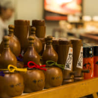 Mix & blend Tokyo: A savory, healthy spoonful of old Edo