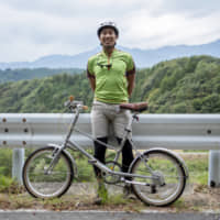 Bicycles and bees on Papersky's Tour de Nippon