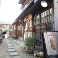 Follow your nose: Lee's Bread is located in a cluster of old wooden buildings on a side street in Oiso, Kanagawa Prefecture. | JOAN BAILEY