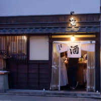 Kyoto after dark: Sip like the locals at these five bars