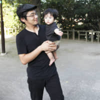 Will Japanese society let fathers help out with child care?