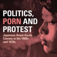 'Politics, Porn and Protest': The beguiling world of experimental Japanese film