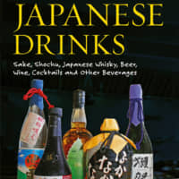 'The Complete Guide to Japanese Drinks': A compendium of Japan's alcohol traditions