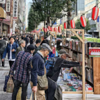 Paper trail: The Kanda Used Book Festival is one of the largest book festivals in the world. | MANAMI OKAZAKI