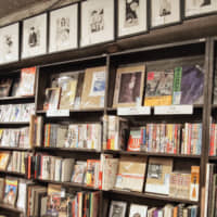 Founded in 1939, Komiyama Tokyo is a bookstore that places an emphasis on photography books. | MANAMI OKAZAKI