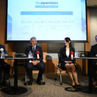 Satoyama award winners discuss their efforts during a panel discussion at an inaugural awards ceremony hosted by the Japan Times Satoyama and ESG consortiums on Sept. 6 in Tokyo. | YOSHIAKI MIURA