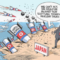 Mixed messages on nuclear deterrence